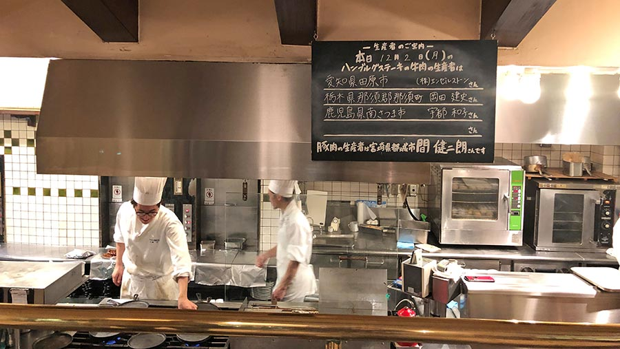Japanese restaurant with chefs