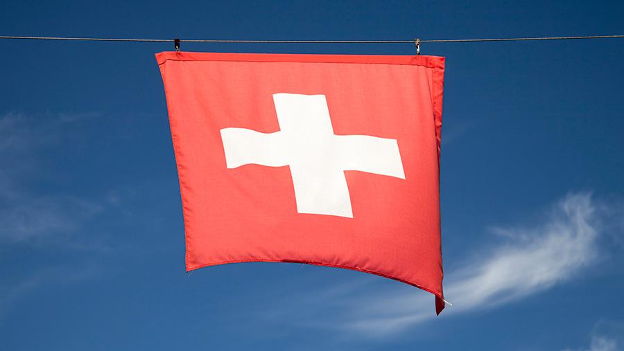 Switzerland's flag