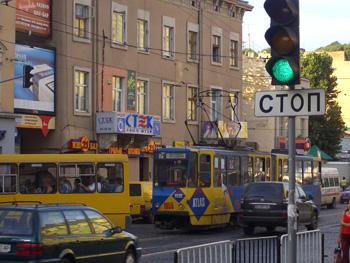 Downtown Lviv in western Ukraine