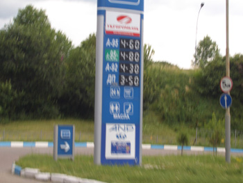 Fast moving fuel prices – 48p/litre for diesel