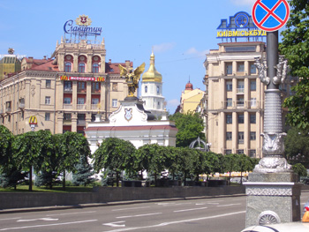 Kiev – not the dilapidated ruin you might expect