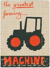 Greatest-machine-logo
